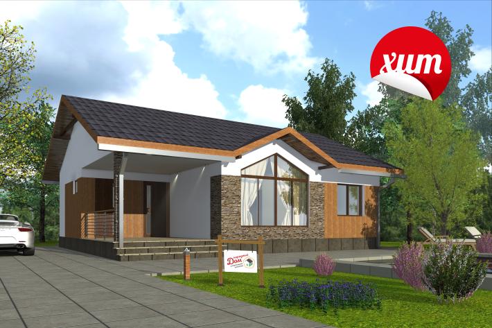 Одноэтажный дом с террасой. НД.061