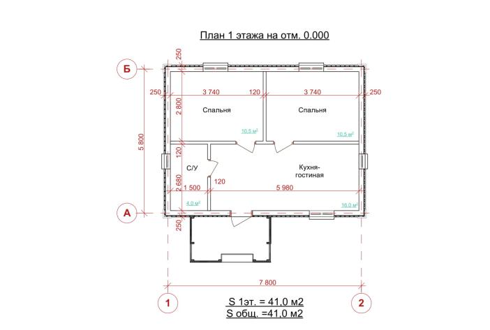 Одноэтажный дом с террасой. НД.041-1