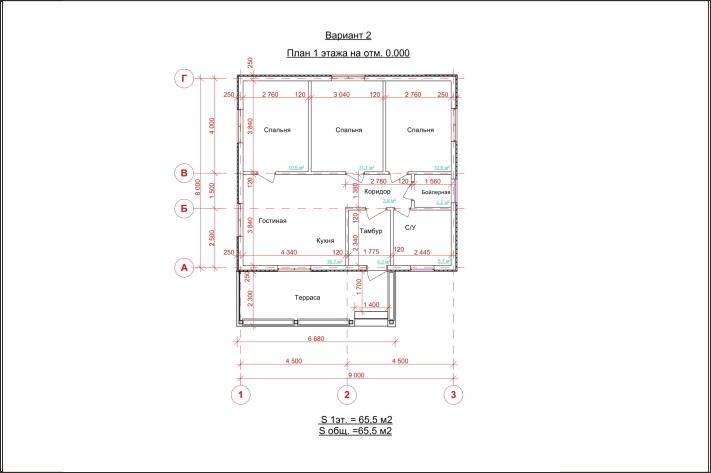 Одноэтажный дом с террасой. НД.065